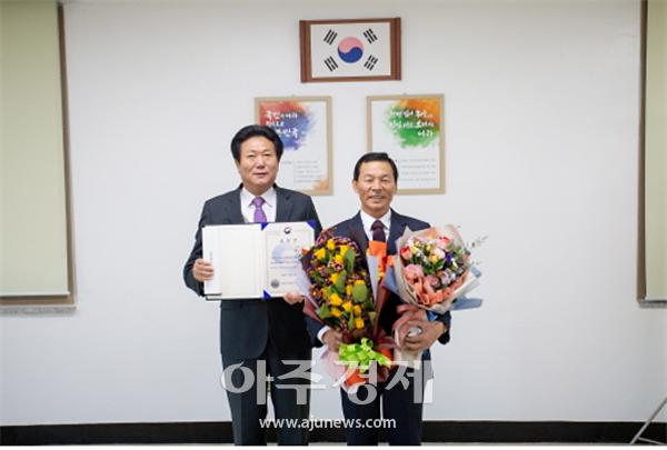 논산수박연구회영농조합법인 이정구회장 농림축산식품부 장관 표창