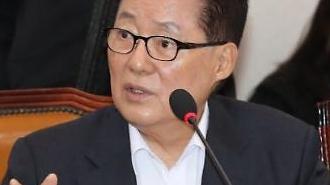 """박지원 """"검찰 개혁법안 선거법보다 우선 처리해야"""""""