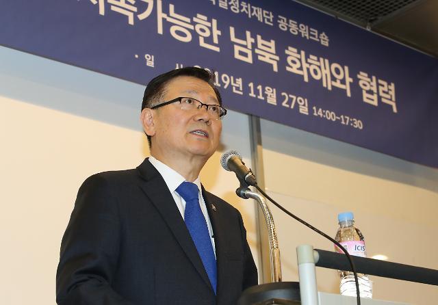 서호 통일부 차관, 29일 개성연락사무소로 출근…남북 소장회의는? 北 불참통보
