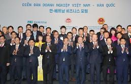 .韩越商务论坛在首尔举行 探讨两国经济合作方案.