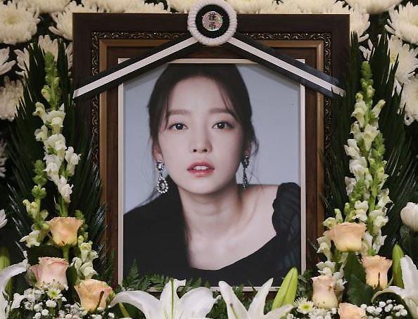 故구하라 측, 생전 남긴 마지막 메모 비공개