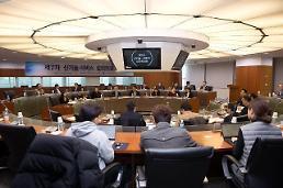 .现代车申请大型车拼车业务 ICT监管沙盒试水韩市场 .