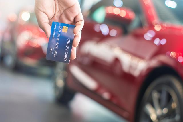 손보사, 내년 자동차 보험료 인상 수준 검증 착수