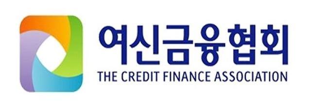 여신금융협회, 신기술금융 우수 투자사에 표창