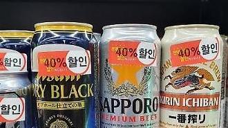Bia Nhật Bản tại Hàn Quốc bị ảnh hưởng bởi No Japan...  Tháng trước xuất khẩu sang Hàn Quốc Gần như = 0