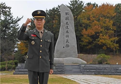조선의열단 후손·3대째 해군 가족 127기 해군·해병대 사관후보생 임관