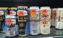 「Noジャパン」直撃弾を受けた日本ビール・・・先月、韓国輸出「ゼロ」