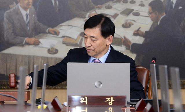 韩央行维持基准利率不变 下调今年经济增长至2%