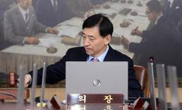 .韩央行维持基准利率不变 下调今年经济增长至2%.