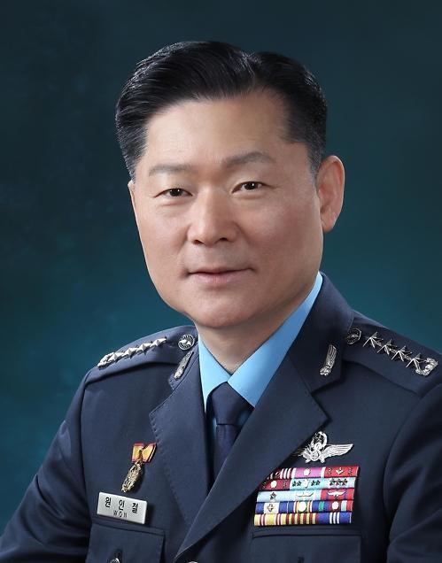 원인철 총장, 하와이 行... 美 태평양 공군사령부 초청