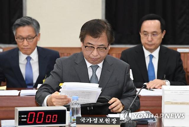 [속보]국정원 北, 해안포 발사…의도적·계획적이라고 판단