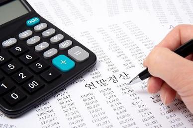 [아주 쉬운 뉴스 Q&A] 13월의 월급 연말정산 미리보기 방법은?