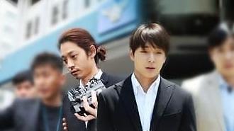 Tòa án Seoul Hàn Quốc tuyên án hai ca sĩ thần tượng Jung Joon-young và Choi Jong-hoon