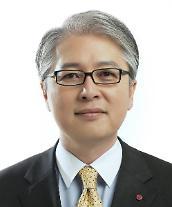 LG電子、新CEOに権峰奭社長選任…デジタル転換の陣頭指揮に乗り出す