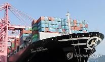 [緊急点検] 韓国造船・海運業界、このままではいけない③ 依然として海外レポートに依存・・・市況専門家の育成が切実