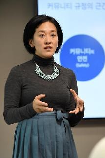"""删除""""韩男虫""""留下""""泡菜女""""的理由?脸书介绍利用AI的社区政策"""
