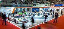 ハンコックタイヤ、「Essen Motor Show 2019」で超高性能タイヤの展示