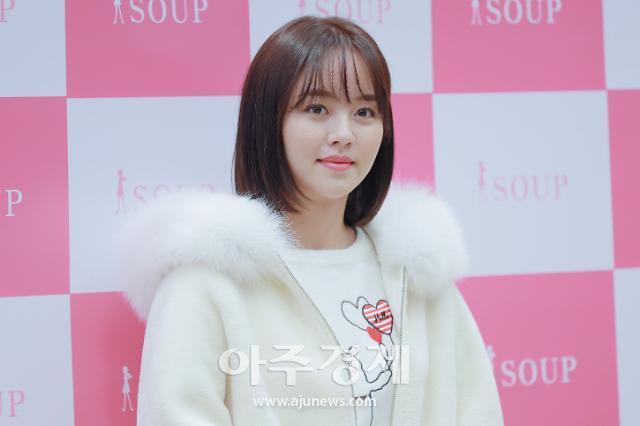 [포토] 김소현, 수줍은 미소