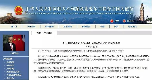 中, CCTV 여기자 유죄에 분노 반발…서방 홍콩 개입 히스테리