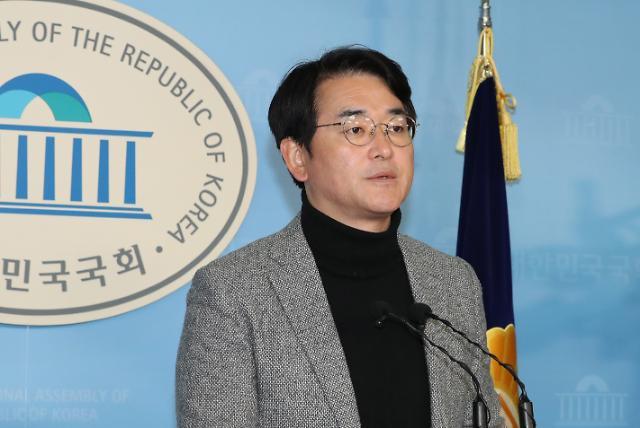 """박용진 """"유치원 3법 등 어린이 민생법안 처리 원포인트 국회 열어야"""""""