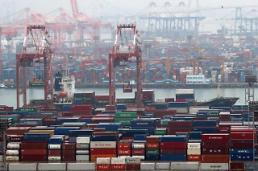 .韩11月出口同比减少14.3% 出口额连续12个月下滑.