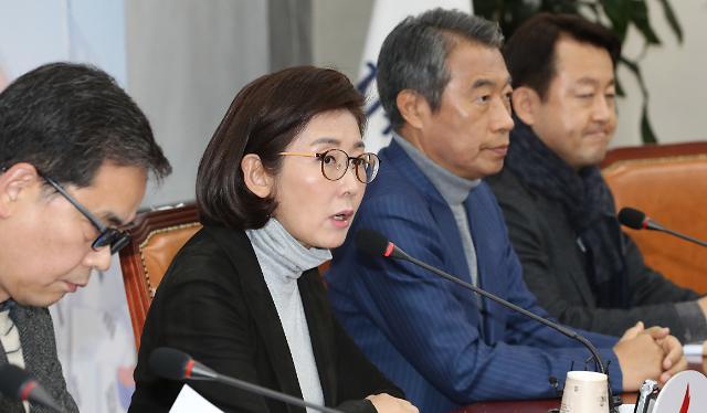 한국당, 친문농단 게이트 3개 사건 국정조사 요구키로