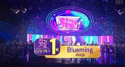 .IU凭借《Blueming》夺《人气歌谣》冠军.