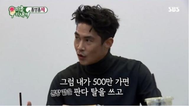 배정남, 영화 미스터 주 100만 관객 돌파 공약은?