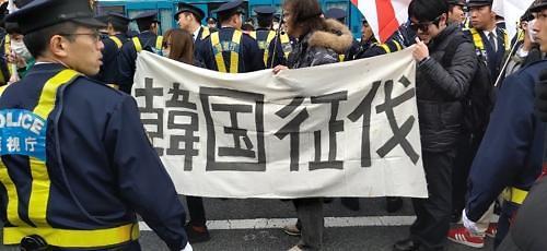 도쿄 도심서 反韓 시위...맞불시위에 더 많은 인파 몰려