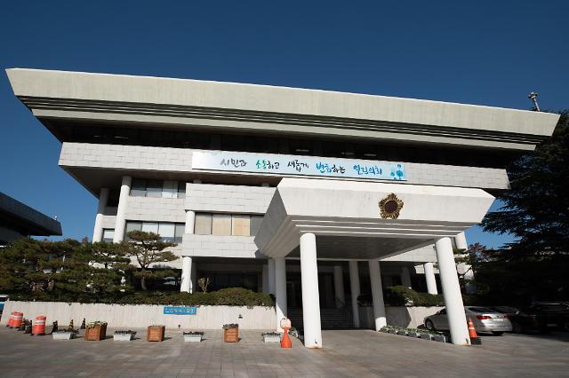 '전국시·도의회의장협의회 제9차 임시회' 인천서 개최