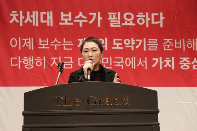 """이언주, '전진 4.0' 창준위 출범...""""나라 구하겠다는 일념"""""""