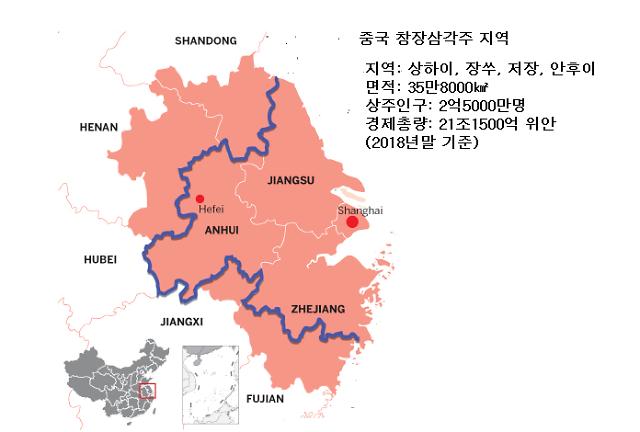 中, 징진지·웨강아오 다음은 창장삼각주...또 하나의 국가대계