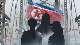 Việt Nam bắt giữ 10 người tị nạn Bắc Triều Tiên khi đang cố gắng vượt biên