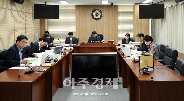 [로컬 정치] 세종시의회 행정복지위원회, 내년도 예산안 등 심사