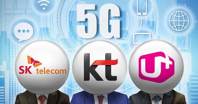 年内韩国5G用户数有望破500万