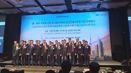 """.""""人民币·韩元直兑交易市场及首尔人民币清算行成立五周年研讨会""""在韩举办."""