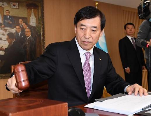韩国银行基准利率下调至1.25% 创历史最低水平