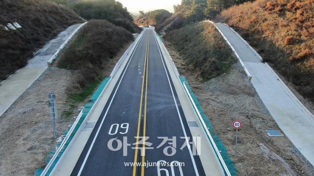 울진~봉화 국도36호선, 개통예정일 내년 3월로 연기
