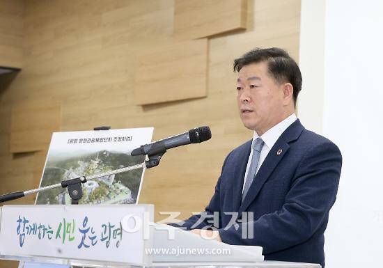 """박승원 시장 """"광명문화복합단지 조성사업 성공적 추진하겠다"""""""