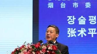 中 일대일로 거점도시 옌타이, 한국 기업 진출 기대