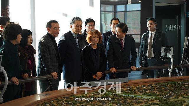 '친한파' 하토야마 전 일본 총리, 경주엑스포 방문