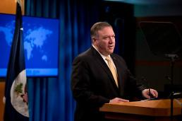 .Pompeo cites Samsung as alternative to Chinese tech giants: Yonhap.