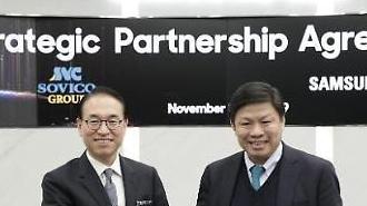 Samsung SDS ký kết biên bản ghi nhớ MOU hợp tác với Tập đoàn Sovico Việt Nam