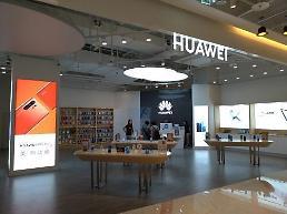 .全力冲刺挑战三星 华为手机出货量明年拟增20%.