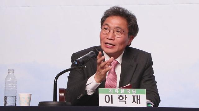 이학재 의원, 'GTX-D, 청라-홍대선, 청라~여의도 지하 고속도로' 등 서구 발전을 위한 광역교통체계 개편 토론회 개최