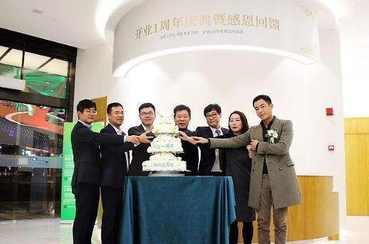 上海纳诺医院举办开业一周年纪念活动