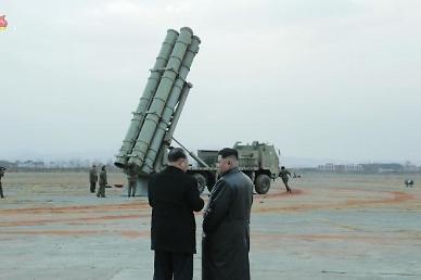 N. Korea wants Christmas gift instead of U.S. dialogue rhetoric