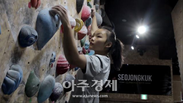 [올림픽 레츠기릿] 클라이밍 샛별 17세 소녀, 서재현의 꿈은?