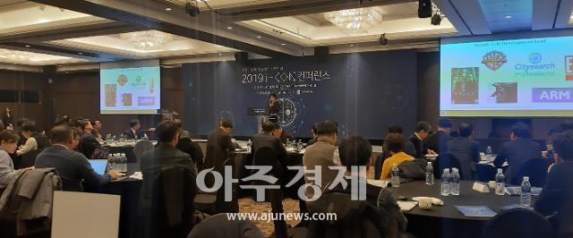 """""""이종산업 간 티타임에서 혁신 나온다"""""""