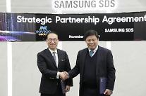 サムスンSDS、ベトナム「Sovicoグループ」とデジタル転換協約の締結…東南アジア市場への進出拡大